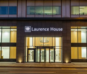 Entrance to Laurence House, home of Lewisham Council
